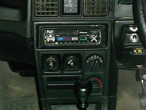 Daewoo Racer - 1996 The Racer Image-1