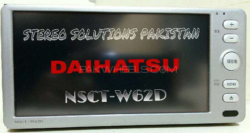 NSCT-W62D SD CARD SOFTWARE DAIHATSU Image-1