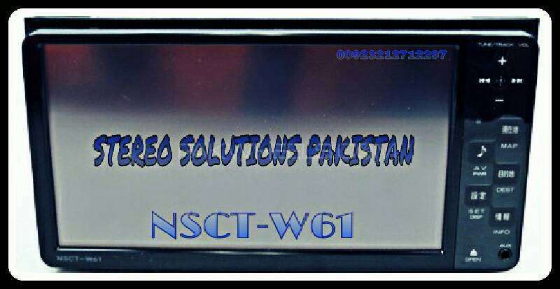 NSCT-W61 SD CARD SOFTWARE AVAILABLE... Image-1