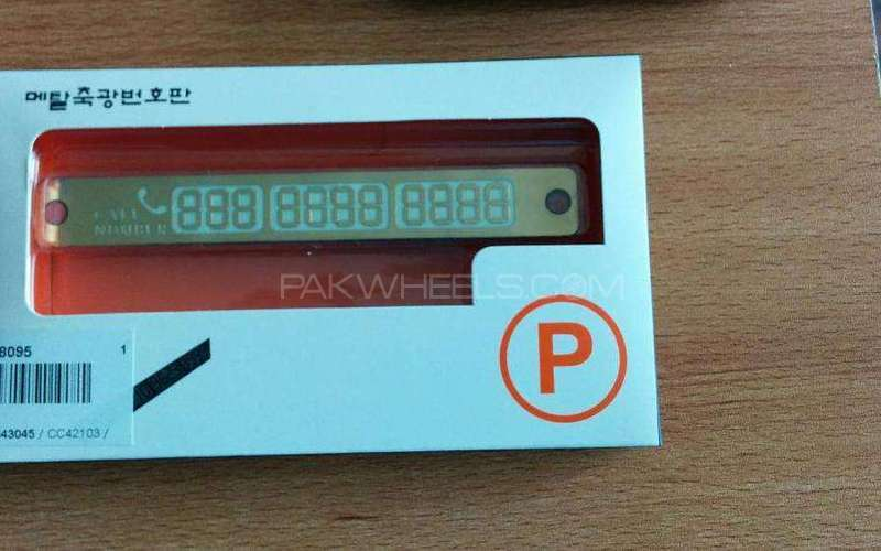 New car parking phone number notification Image-1