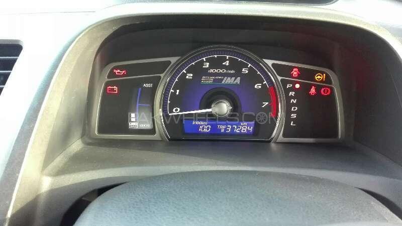 Honda Civic Hybrid 2007 Image-6