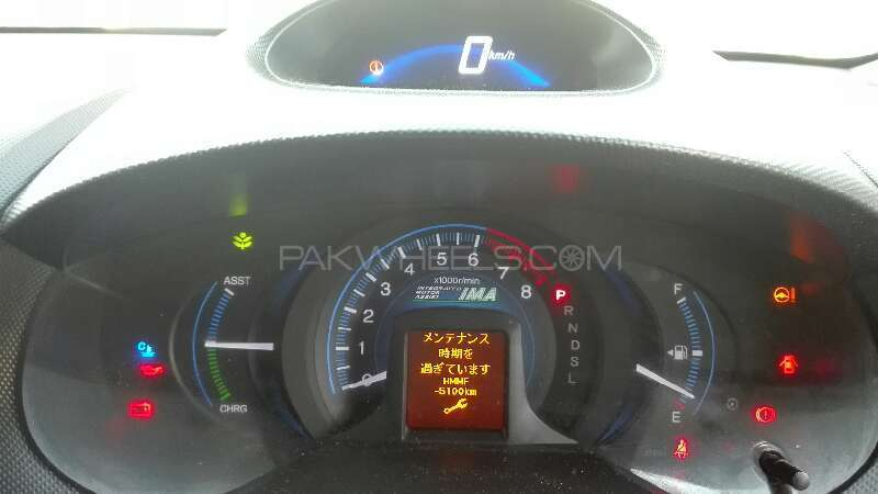 Honda Insight 2012 Image-5