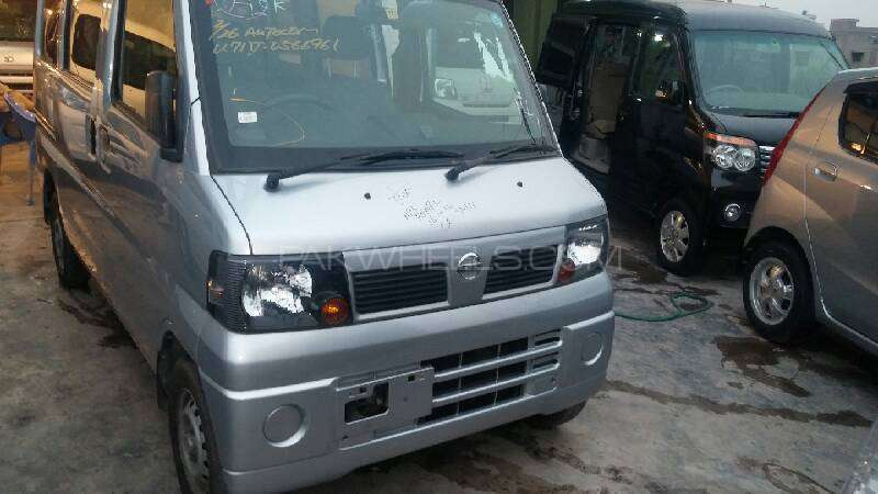 Nissan Clipper AXIS 2011 Image-7