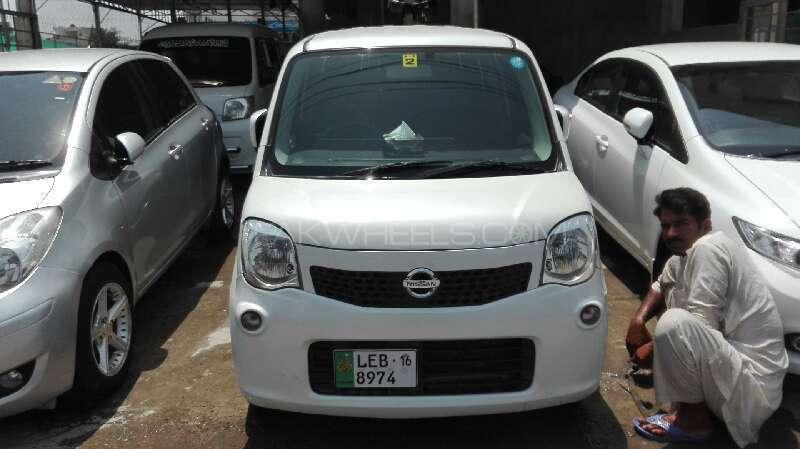 Nissan Moco X 2012 Image-1