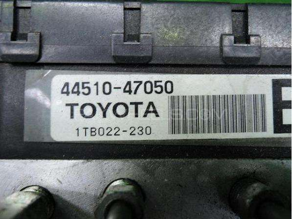 toyota prius 1500 break ABS for sale Image-1