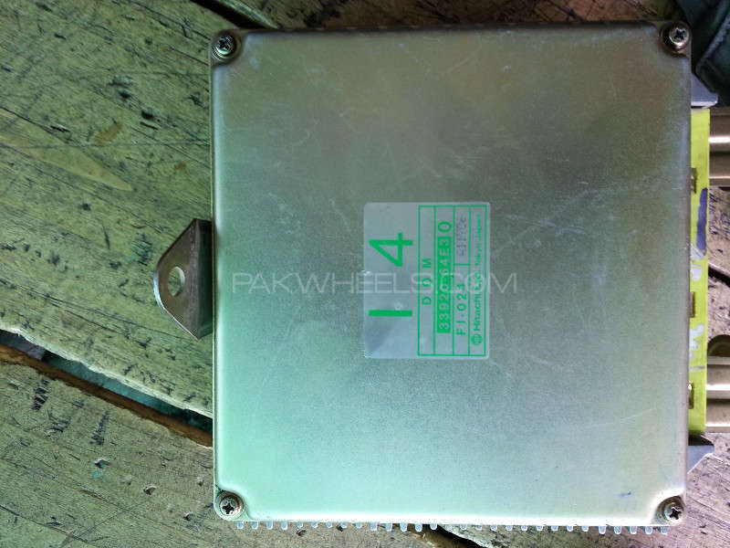 G13B DOHC FOR SALE Image-1