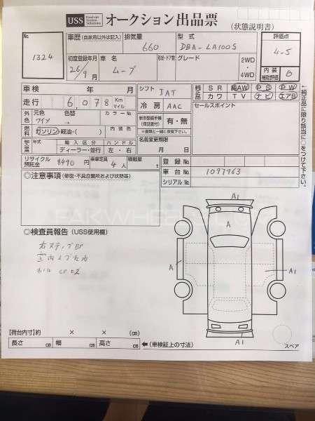 Daihatsu Move X 2014 Image-7