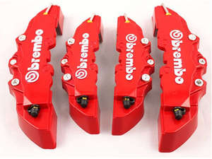 Brembo Brake Cover - Small in Lahore