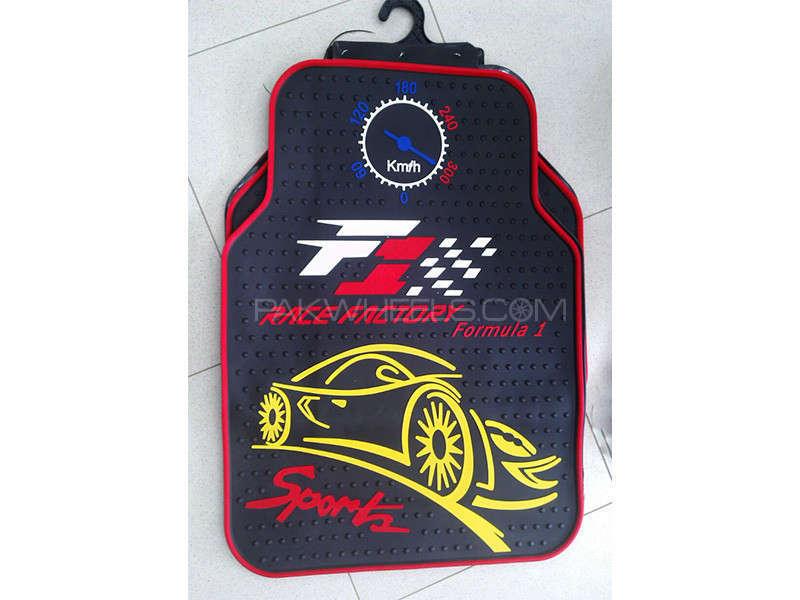 Floor Mat - Formula 1 Image-1