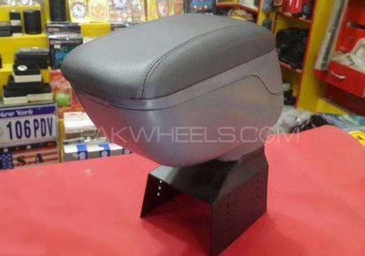 Plastic Armrest With Leather Image-1