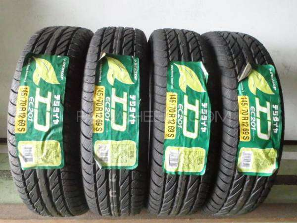 4Tyres 145/70/R/12 Dunlop eco japani 2016 Brand New tyres Image-1