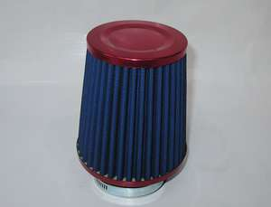Air Intake Filter - Medium Size (Colored Top) in Lahore