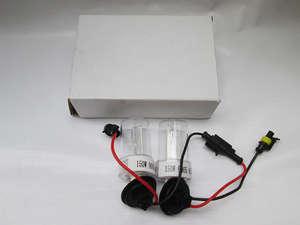 HID Bulbs - 150W 9005 in Lahore