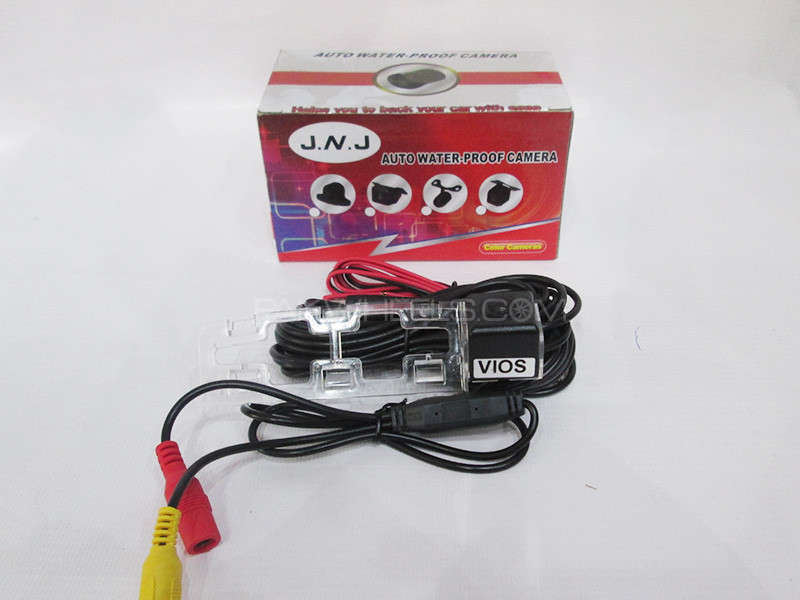 Auto Water Proof Camera - Vios  Image-1