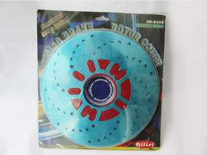 Disc Brake Rotor Cover in Lahore