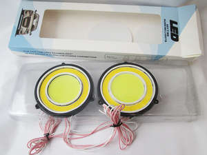 LED DRL With Indicators - Round Shape in Lahore