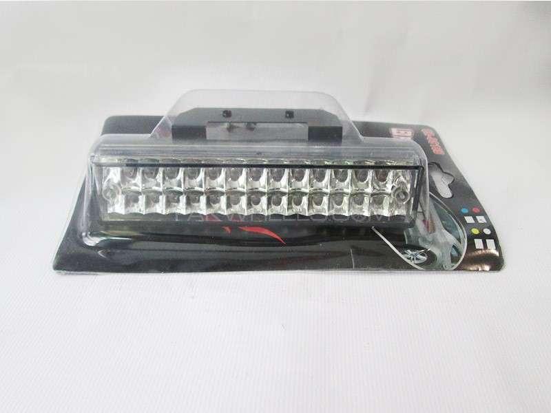 LED Post Brake Light (QR-8818B) Image-1