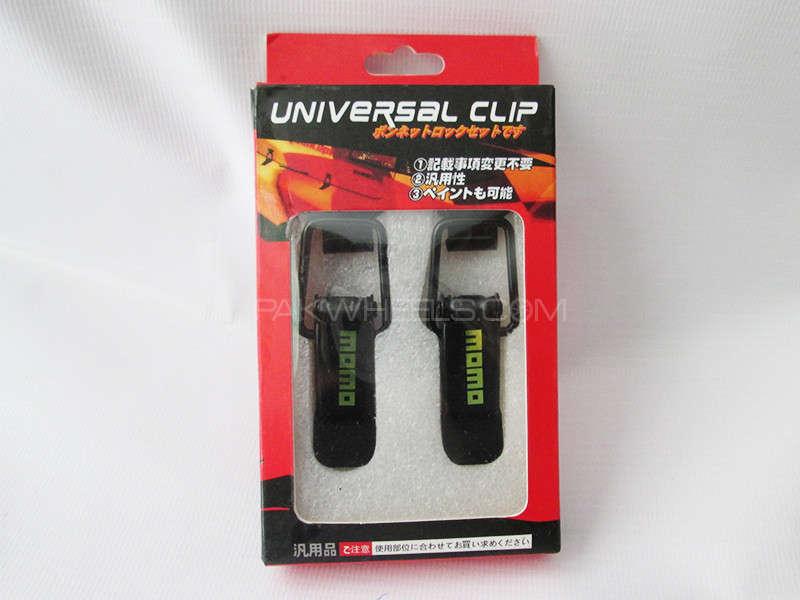 Universal Small Clip - MOMO  Image-1