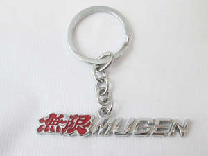 Key Chain - Mugen  in Lahore