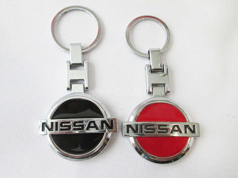 Key Chain - Nissan  Image-1