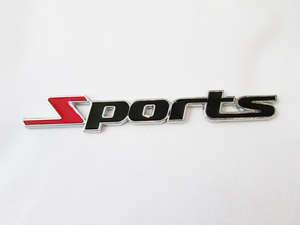 Emblem - Sports  in Lahore