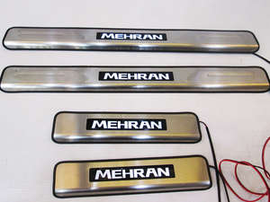 Suzuki Mehran Scuff Plates - With Lights in Lahore