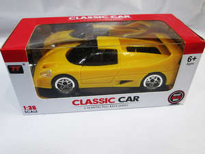 Classic Cars Perfume - PA10 in Lahore