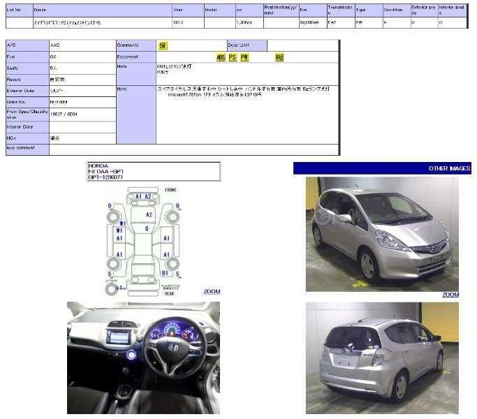 Honda Fit Hybrid S Package 2013 Image-1