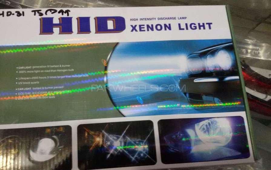 HID Xenen Light Image-1