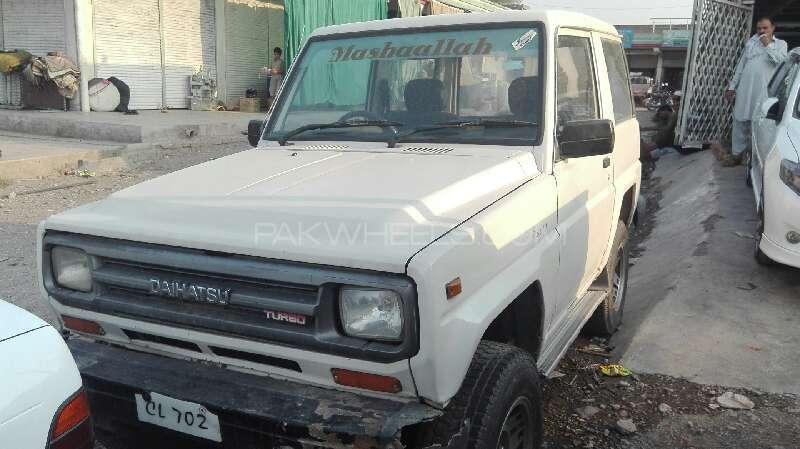 Daihatsu Other 1984 Image-1