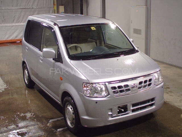 Nissan Otti 2013 Image-1