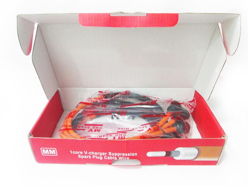 Toyota 3k/KE70 Plug Wire Set Image-1