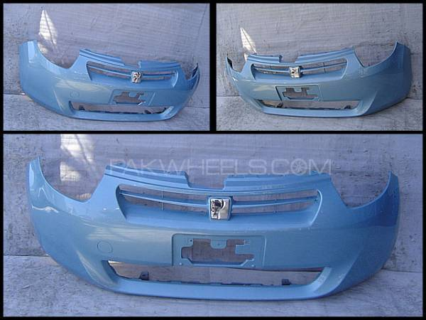 Front Bumper - Toyota Passo  Image-1