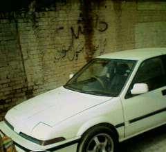 Honda Integra RX 1992 Image-1