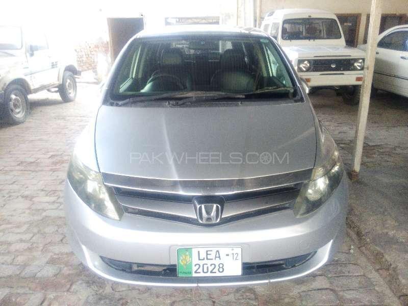 Honda Airwave M 2006 Image-1