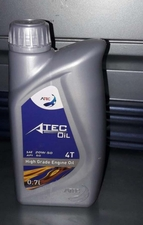 Atec oil 0.7 and 1 litter packing in Rawalpindi