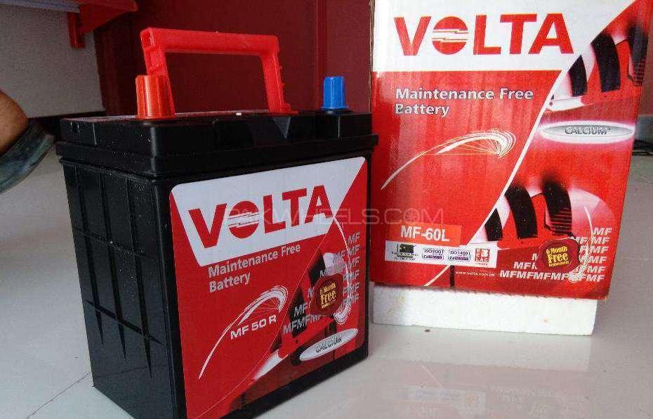 Volta maintenance free battery mf 50 Image-1