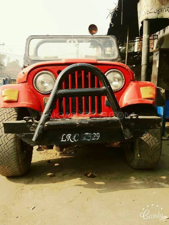 Jeep Cj 7 1979 Image-1