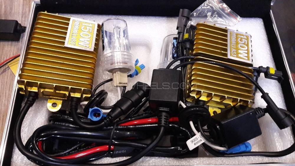 Hid light 150watt AC Image-1