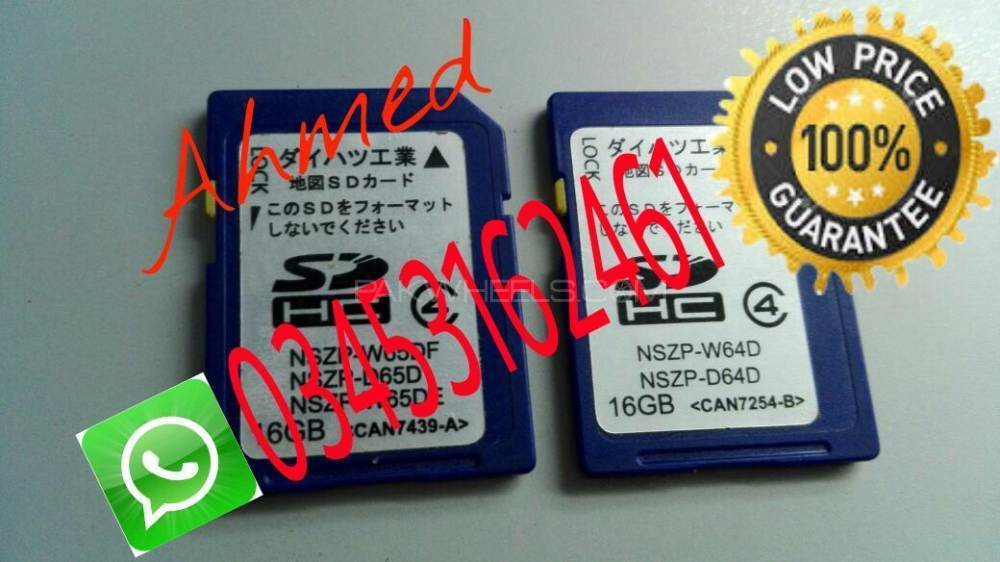 nszp-w64d  nszp w65d boot sd card sell Image-1