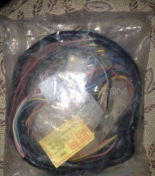 Honda cd200 New Wiring Kit Image-1
