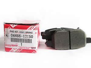 Toyota Corolla Genuine  Rear Brake Pads Xli, Gli, Altis 2009-2016 in Lahore