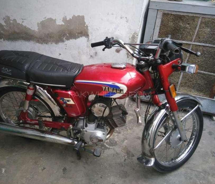 Yamaha Royale YB 100 1990 Image-1