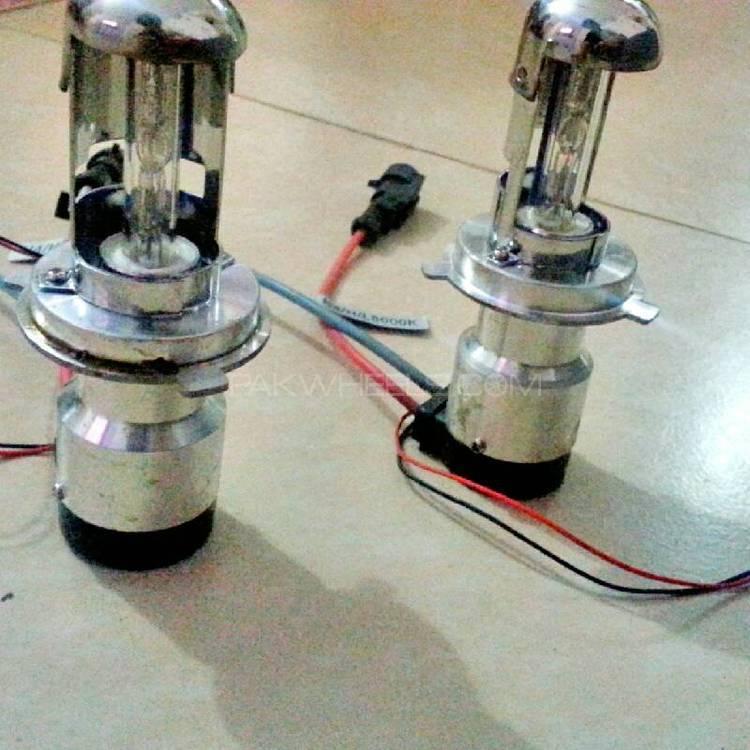 HID Motorized Bulb  Image-1