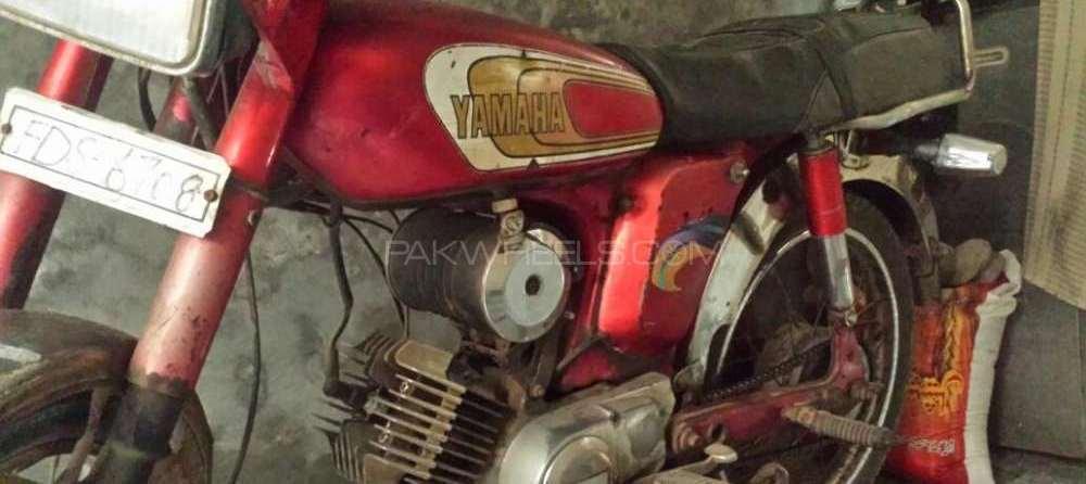 Yamaha Royale YB 100 1995 Image-1
