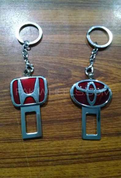 Seat belt lock and key chain Image-1