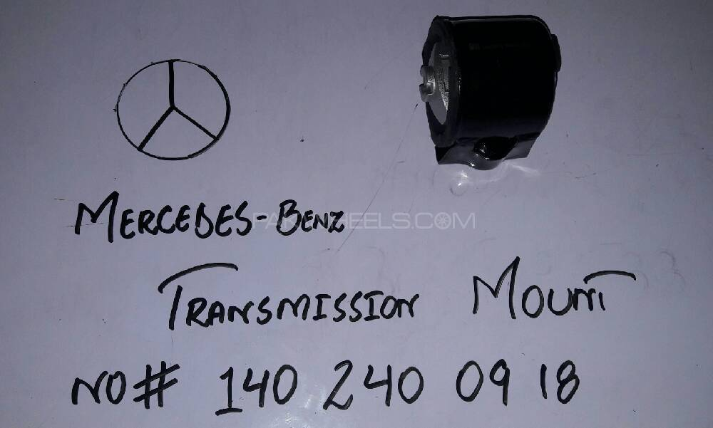 MERCEDES-BENZ : TRANSMISSION MOUNT Image-1