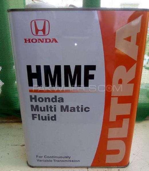 Honda vezel transmission oil Image-1