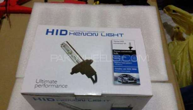Hid xenon new condition Image-1