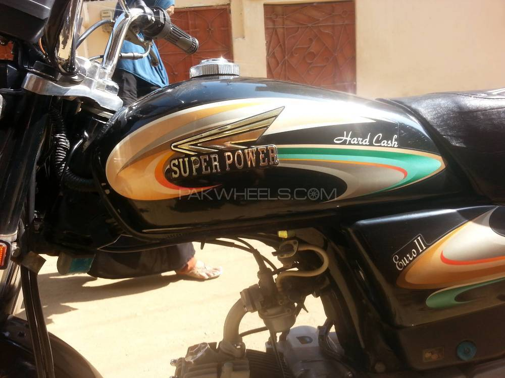 Super Power SP 70 2015 Image-1